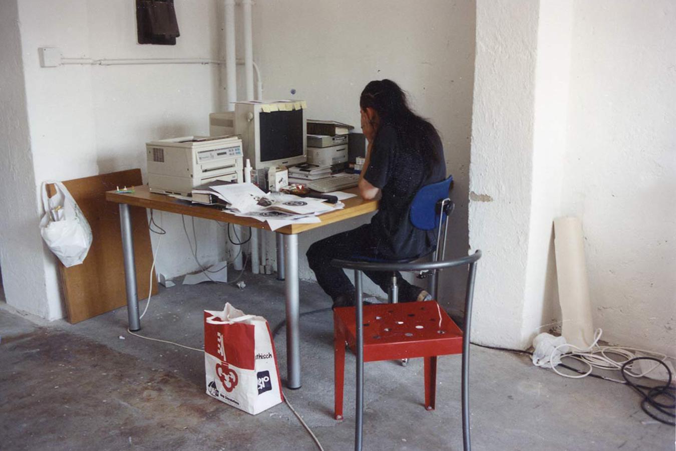 Velvet Office 1995